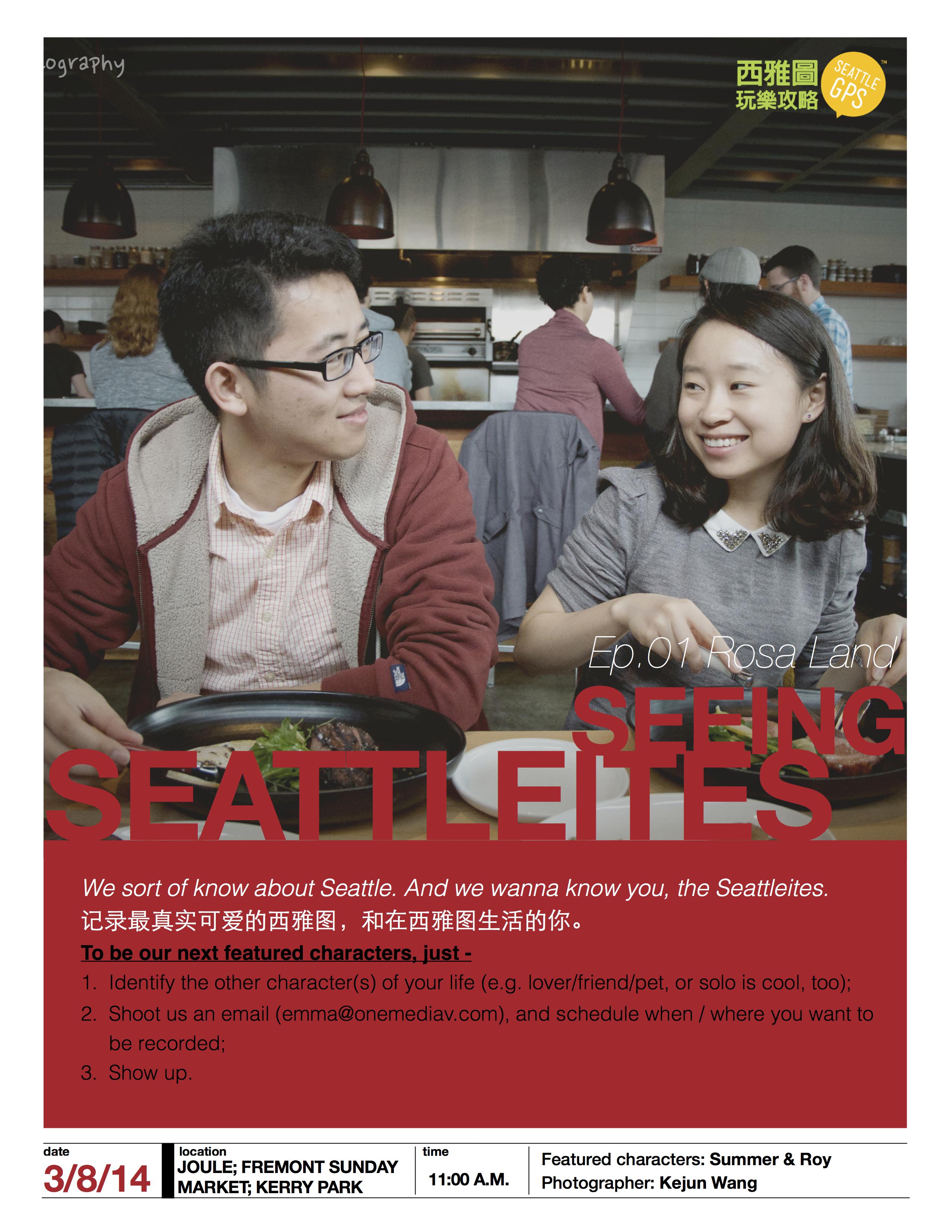 Seeing Seattleietes-Rosa Land