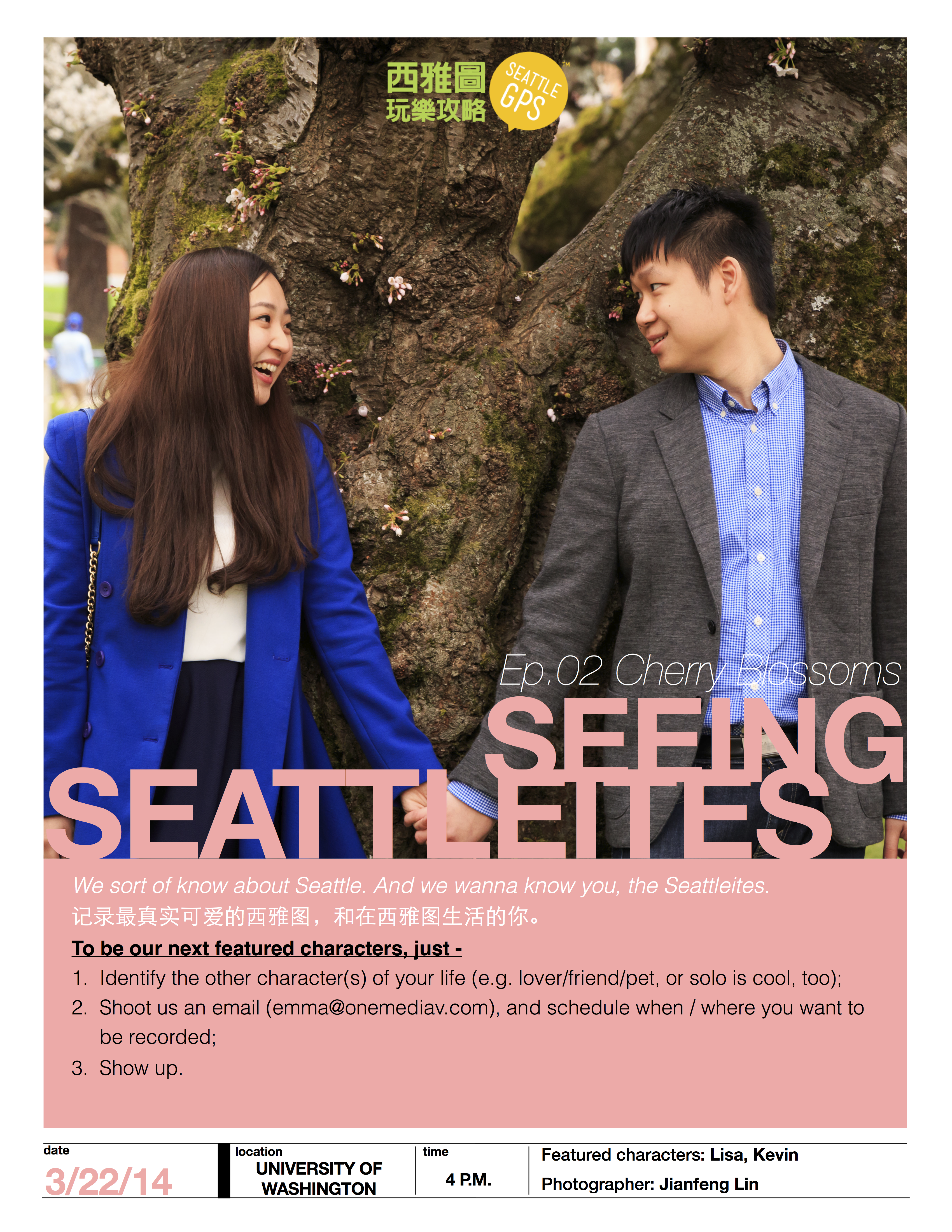 Seeing Seattleites_cherry