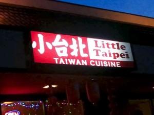 littletaipei