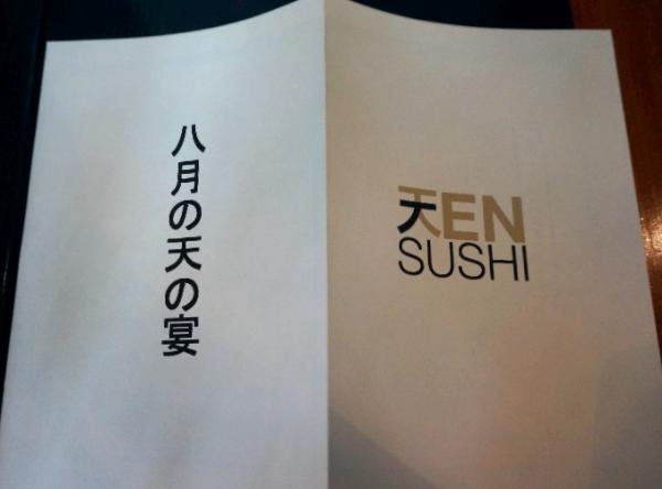 Ten Sushi UTAGE