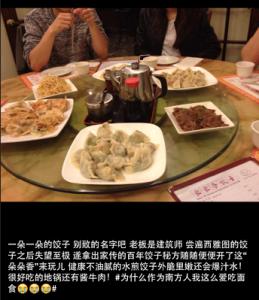 little tings dumpling - yuting