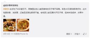 little tings dumpling - zhang