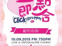 Snoqualmie Casino《一點即合》相親節目+速配派對