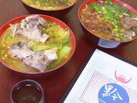 愛吃肉好濃湯喜歡唆粉面?Qian Noodles等著你!
