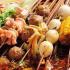 Food | 微软亚麻员工福利美食来啦!牛油串串锅、烤鸭煎饼果子吃起来!