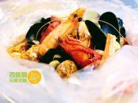 Food | 青口小龍蝦蛤蜊蟹腿一鍋端的美味